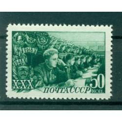URSS 1948 - Y & T n. 1289 - Komsomols