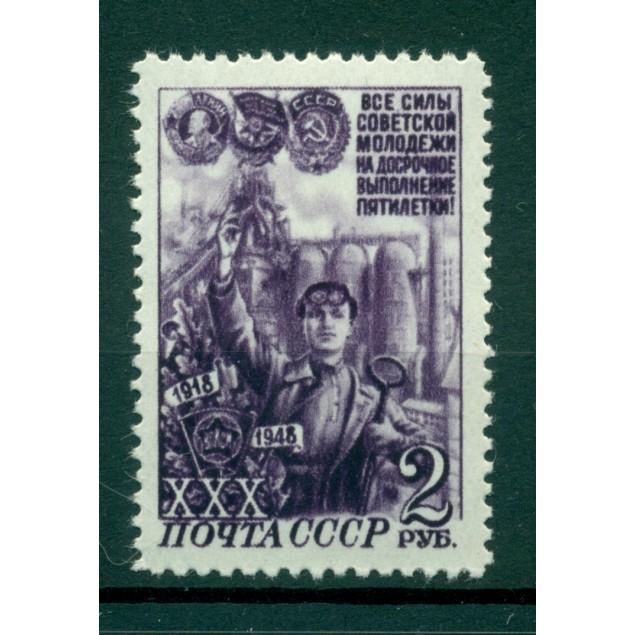 URSS 1948 - Y & T n. 1291 - Komsomols