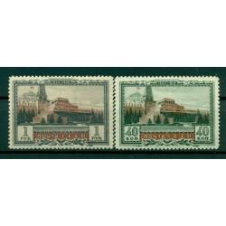 URSS 1949 - Y & T n. 1320/21 - Lénine