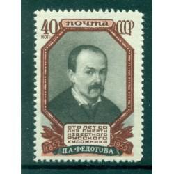 URSS 1952 - Y & T n. 1631 - Pavel Fedotov