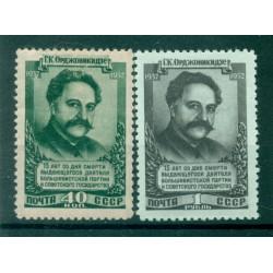 URSS 1952 - Y & T n. 1608/09 - Ordjonikidzé