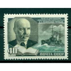 URSS 1952 - Y & T n. 1614 - Alexeï Novikov-Priboï