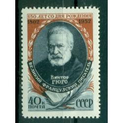 URSS 1952 - Y & T n. 1615 - Victor Hugo