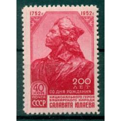URSS 1952 - Y & T n. 1616 - Bachkir Salavat Julaiev