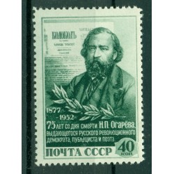 URSS 1952 - Y & T n. 1623 - Nikolaï Ogarev