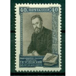 URSS 1952 - Y & T n. 1624 - Gleb Ouspenski