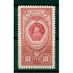 URSS 1952/53 - Y & T n. 1641 - Ordres nationaux (Michel n. 1657 a)