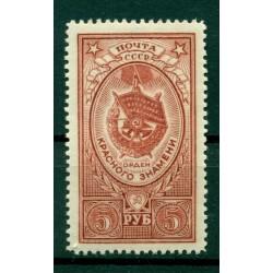 URSS 1952/53 - Y & T n. 1640 - Ordini nazionali (Michel n. 1656 b)