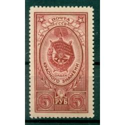 URSS 1952/53 - Y & T n. 1640 - Ordres nationaux (Michel n. 1656 a)