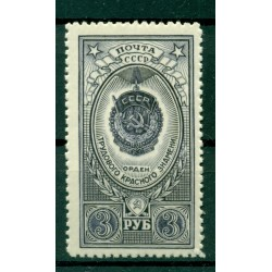 URSS 1952/53 - Y & T n. 1639 - Ordres nationaux (Michel n. 1655 a)