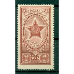URSS 1952/53 - Y & T n. 1638 - Ordres nationaux (Michel n. 1654 a)
