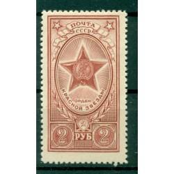 USSR 1952/53 - Y & T n. 1638 - National Orders (Michel n. 1654 a)
