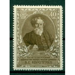 URSS 1953 - Y & T n. 1658 - Vladimir Korolenko