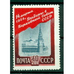USSR 1954 - Y & T n. 1677 - Elections to the Supreme Soviet