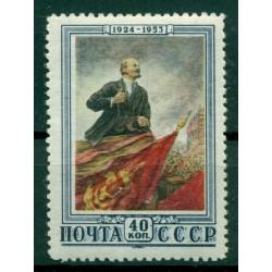 USSR 1953 - Y & T n. 1647 - Lenin