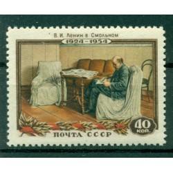 USSR 1954 - Y & T n. 1680 - Lenin