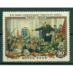 URSS 1954 - Y & T n. 1682 - Lénine