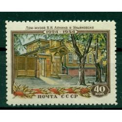 URSS 1954 - Y & T n. 1681 - Lénine