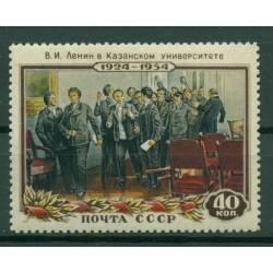 URSS 1954 - Y & T n. 1683 - Lénine