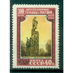URSS 1954 - Y & T n. 1686 - Rattachement de l'Ukraine