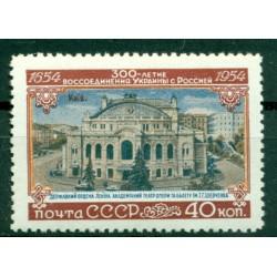 URSS 1954 - Y & T n. 1687 - Rattachement de l'Ukraine