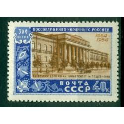 URSS 1954 - Y & T n. 1688 - Rattachement de l'Ukraine