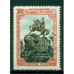 URSS 1954 - Y & T n. 1689 - Rattachement de l'Ukraine