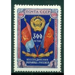 URSS 1954 - Y & T n. 1690 - Rattachement de l'Ukraine