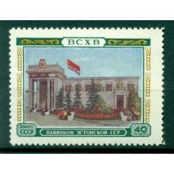 URSS 1955 - Y & T n. 1751 - Exposition agricole de Moscou