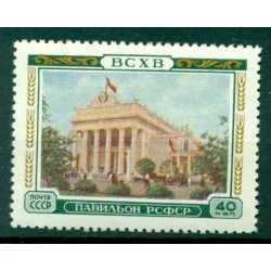 URSS 1955 - Y & T n. 1737 - Exposition agricole de Moscou