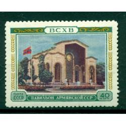 URSS 1955 - Y & T n. 1749 - Exposition agricole de Moscou