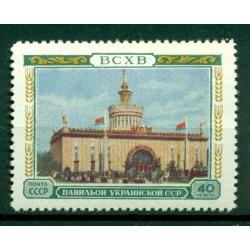 URSS 1955 - Y & T n. 1738 - Esposizione agricola di Mosca