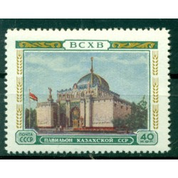URSS 1955 - Y & T n. 1741 - Exposition agricole de Moscou