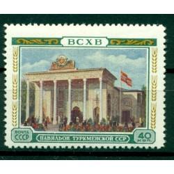 URSS 1955 - Y & T n. 1750 - Esposizione agricola di Mosca