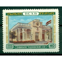 URSS 1955 - Y & T n. 1748 - Esposizione agricola di Mosca