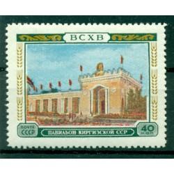 URSS 1955 - Y & T n. 1747 - Exposition agricole de Moscou