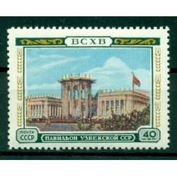 URSS 1955 - Y & T n. 1740 - Esposizione agricola di Mosca