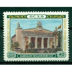 URSS 1955 - Y & T n. 1745 - Exposition agricole de Moscou