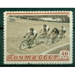 USSR 1954 - Y & T n. 1695 - Sports