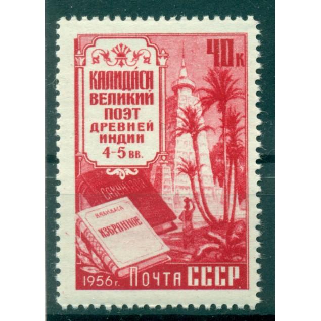 USSR 1956 - Y & T n. 1881  - Kalidasa