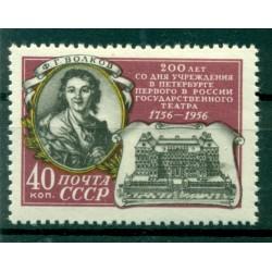 URSS 1956 - Y & T n. 1882 -  Premier théâtre d'Etat
