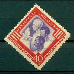 USSR 1957 - Y & T n. 1945 - International Youth Sports Games
