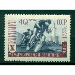 URSS 1957 - Y & T n. 1938 - Giro ciclistico della Pace