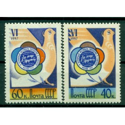 USSR 1957 - Y & T n. 1897A/98 - International festival of youth and students