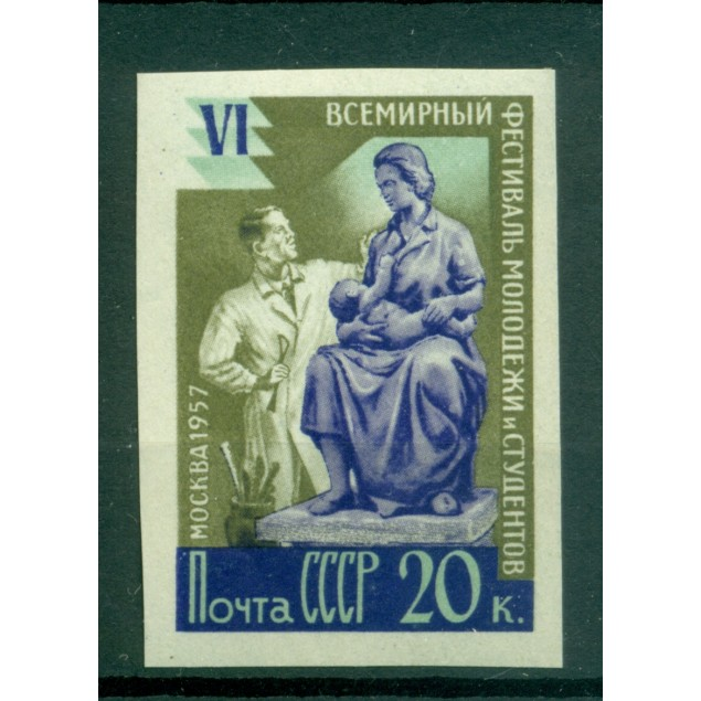 USSR 1957 - Y & T n. 1930 a - International festival of youth and students