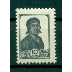 USSR 1954 - Y & T n. 1730A - Definitive (Michel n. 677 II A)