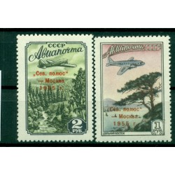 """USSR 1955 - Y & T n. 102/03 air mail - Scientific stations """"North Pole 4 and 5"""" (Michel n. 1789/90 A I)"""