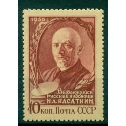 URSS 1956 - Y & T n. 1799 - Nikolaï Kassatkine