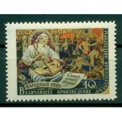 URSS 1957 - Y & T n. 1923 - Le prince Igor (Michel n. 1942 C)