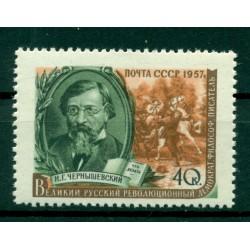URSS 1957 - Y & T n. 1936 - Nikolaï Tchernychevski